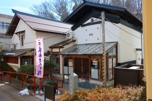 miharukyoudo (1)