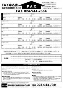 E4D33F6B-61E0-4421-BCBE-183D57C9D06C