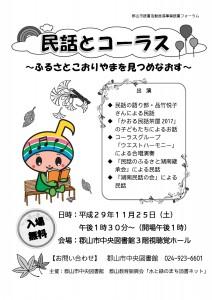 chu_forum_1125