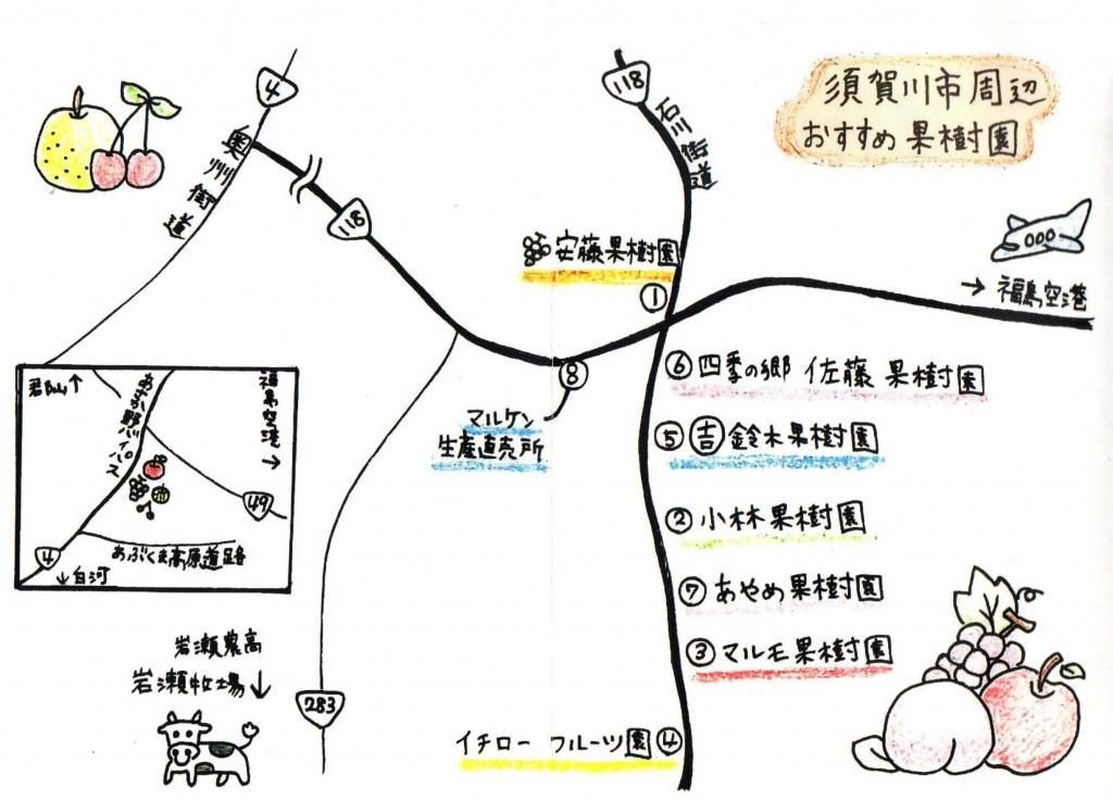 vol.52 果樹園マップ - コピー