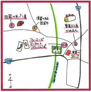 vol62 - 須賀川マップ
