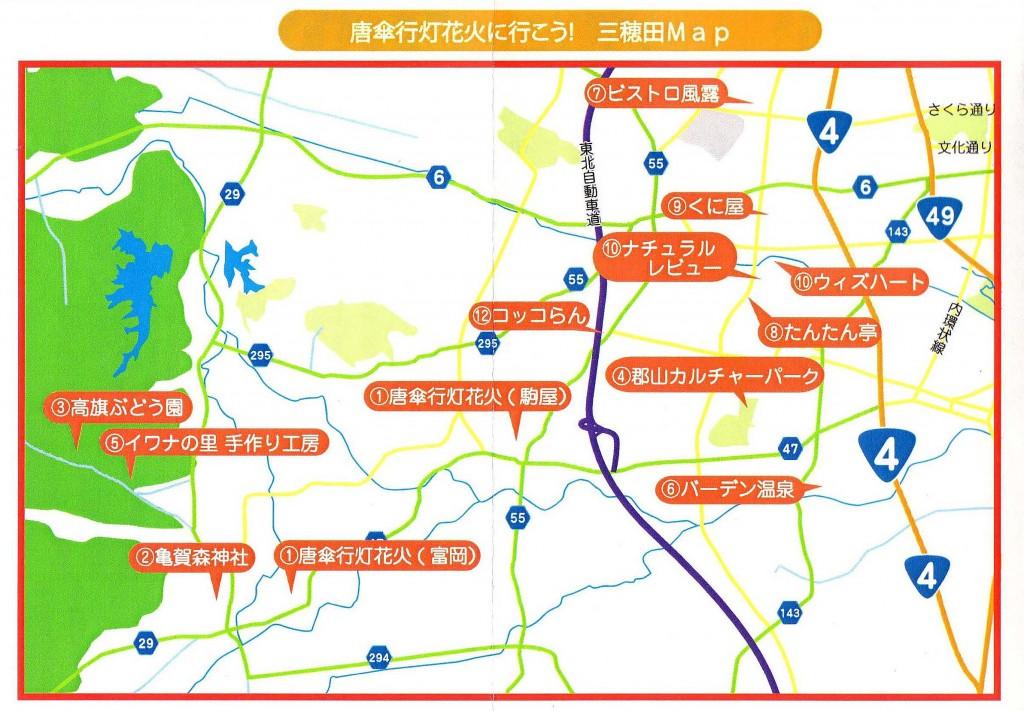 vol.26 map