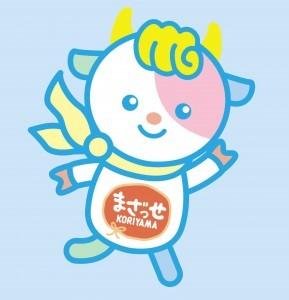 mo-kun2-289x300