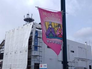 20190216須賀川_190216_0066
