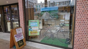 サイクリング ・逢瀬町 約5時間コース