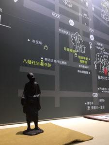 須賀川市 風流のはじめ館を訪れました。(2020年12月13日)