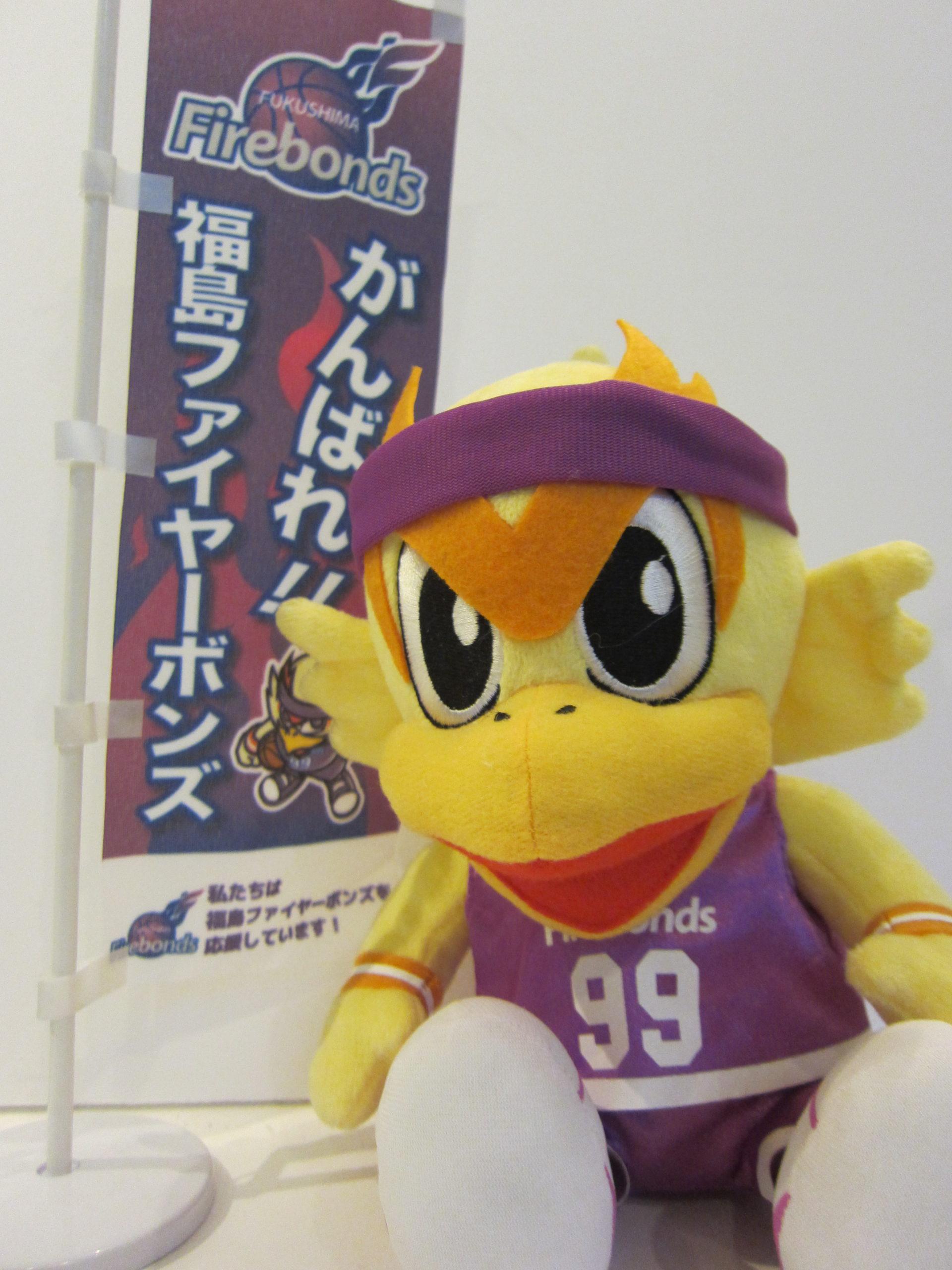 1月も福島ファイヤーボンズを応援しよう!