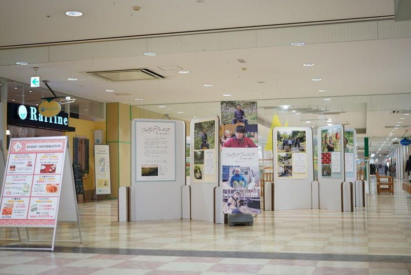 フロンティアファーマーズ写真展 in ザ・モール郡山◆1/15(金)〜1/31(日)