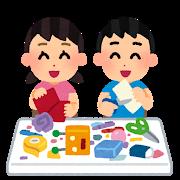 【中止】1月24日(日)◆「お出かけ大安場・荒井中央公園」開催